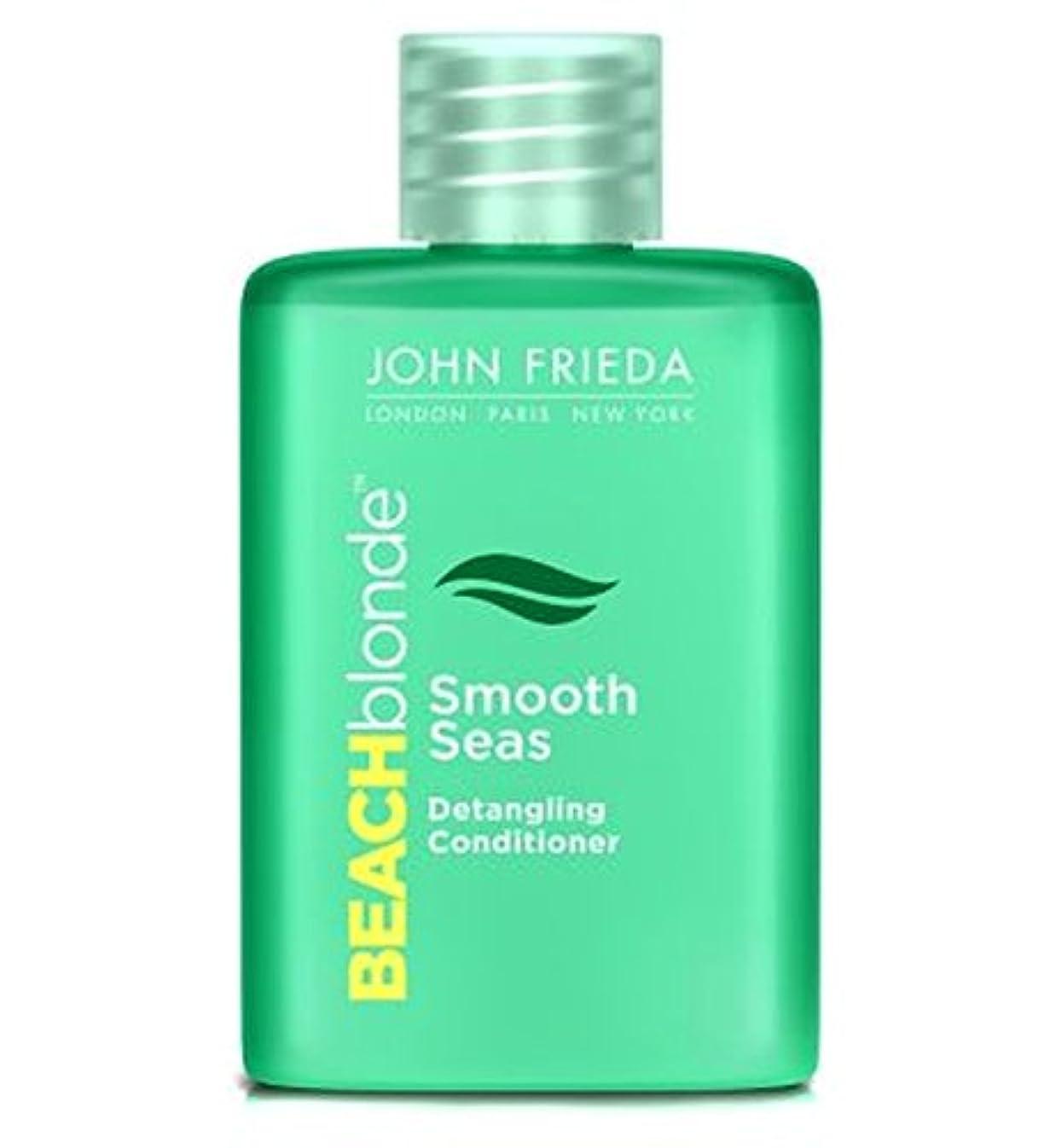 感嘆ガソリン教育者コンディショナー50ミリリットルをもつれ解除ジョンFrieda?ビーチブロンド滑らかな海 (John Frieda) (x2) - John Frieda? Beach Blonde Smooth Seas Detangling...