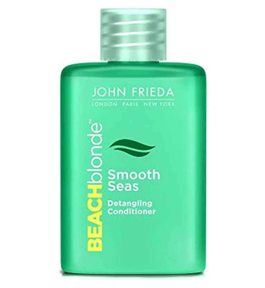 宇宙笑文献John Frieda? Beach Blonde Smooth Seas Detangling Conditioner 50ml - コンディショナー50ミリリットルをもつれ解除ジョンFrieda?ビーチブロンド滑らかな...