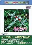 PCゲームBESTシリーズ Vol.62 レイクライシス
