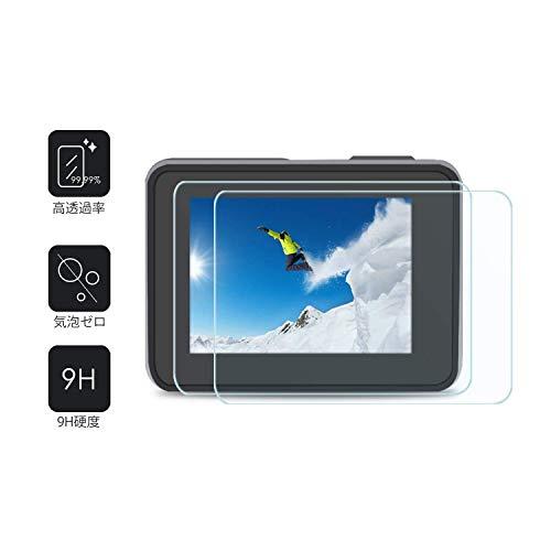 『【ロデシー】 Rhodesy ガラススクリーンフィルム GoPro Hero7 Black Hero 6 Hero 5 Hero (2018) に対応 スクリーン&レンズ保護フィルム レンズカバー付き レンズ保護+液晶保護+レンズカバーセット』の1枚目の画像