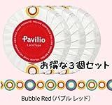 Pavilio / パビリオ 《3個セット》 STANDARD Bubble Red / スタンダード バブル レッド レーステープ 15mm×10m