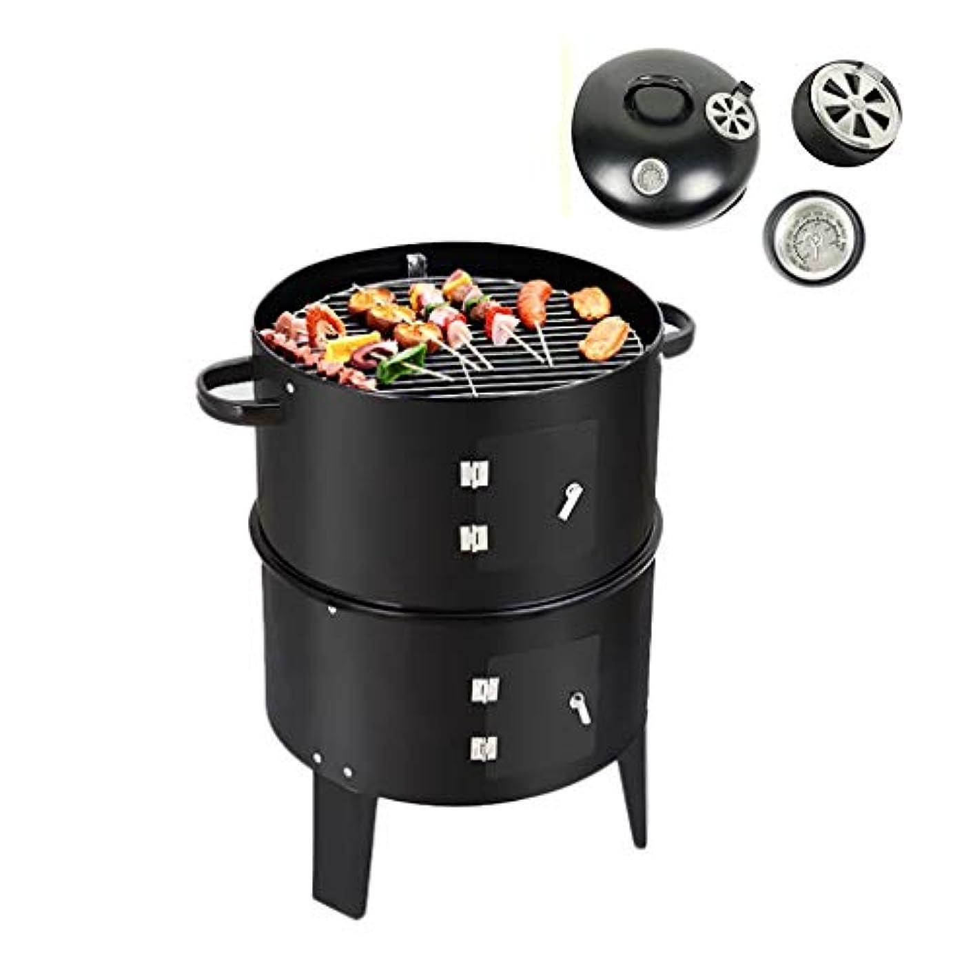 アンビエント晩ごはんうまくいけばバーベキューコンロ 3で1つの二重層バーベキューグリル(5人用)、 多機能屋外スモークオーブン、 商業/家/パティオの裏庭の調理のための煙の肉炉