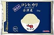 【精米】[Amazon限定ブランド] 580.com 会津産 無洗米 コシヒカリ 5kg 令和元年産