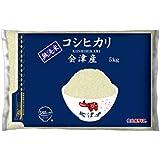 【精米】【Amazon.co.jp限定】会津産 無洗米 コシヒカリ 5kg 平成30年産