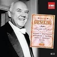 ヴァルター・ギーゼキング/EMIレコーディングス(8CD)