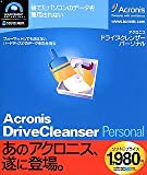 Acronis DriveCleanser Personal