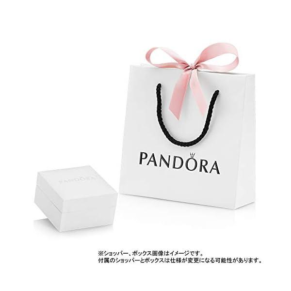 [パンドラ] PANDORA Pearlesc...の紹介画像3