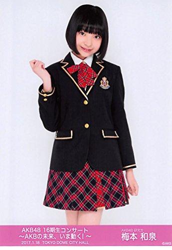 【梅本和泉】 公式生写真 AKB48 16期生コンサート ランダム B