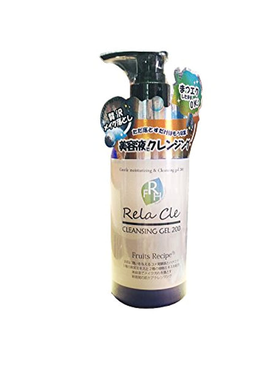 純粋なシャンプー炭水化物Rela Cle FRH クレンジングホワイトゲル200g