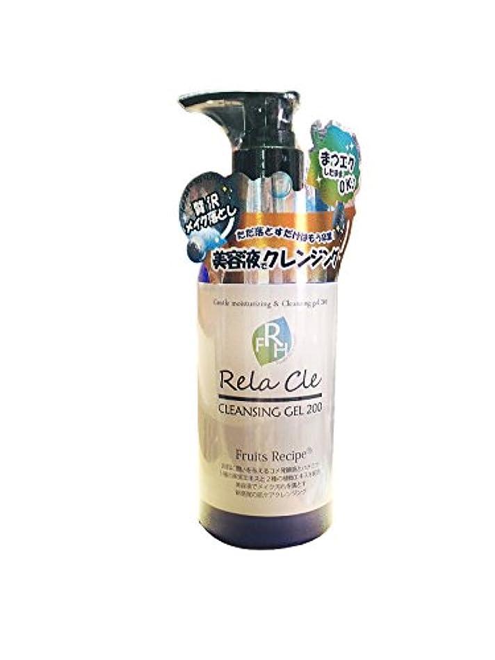 特異な黒くする原点Rela Cle FRH クレンジングホワイトゲル200g