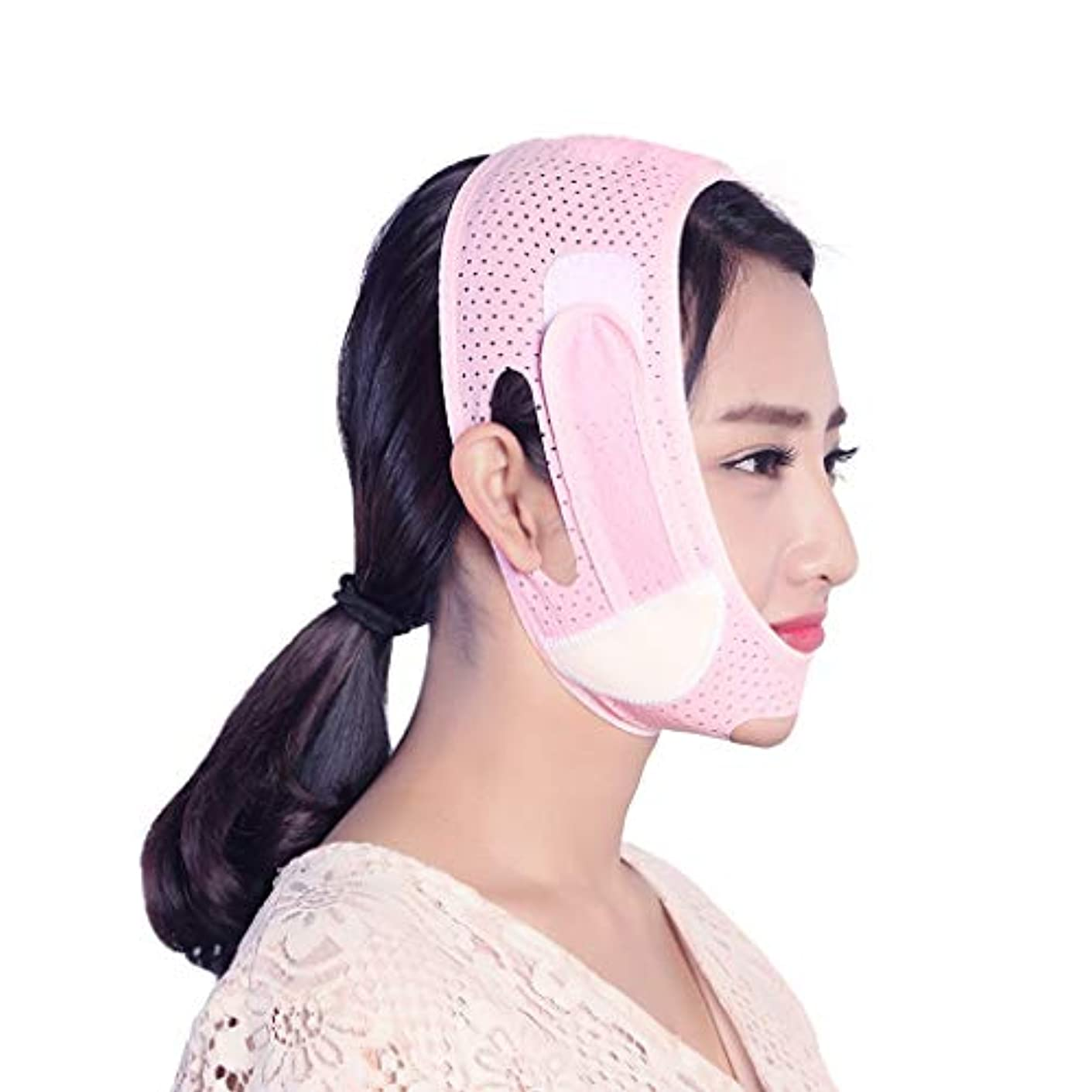 本能証明する到着するJia He 軽量 薄い顔ベルト、フェイシャル・スリミングアーティファクト薄いスリープ包帯二重あごVフェイス通気性ファーミングは薄いフェイスマスクを引い ## (Size : M)