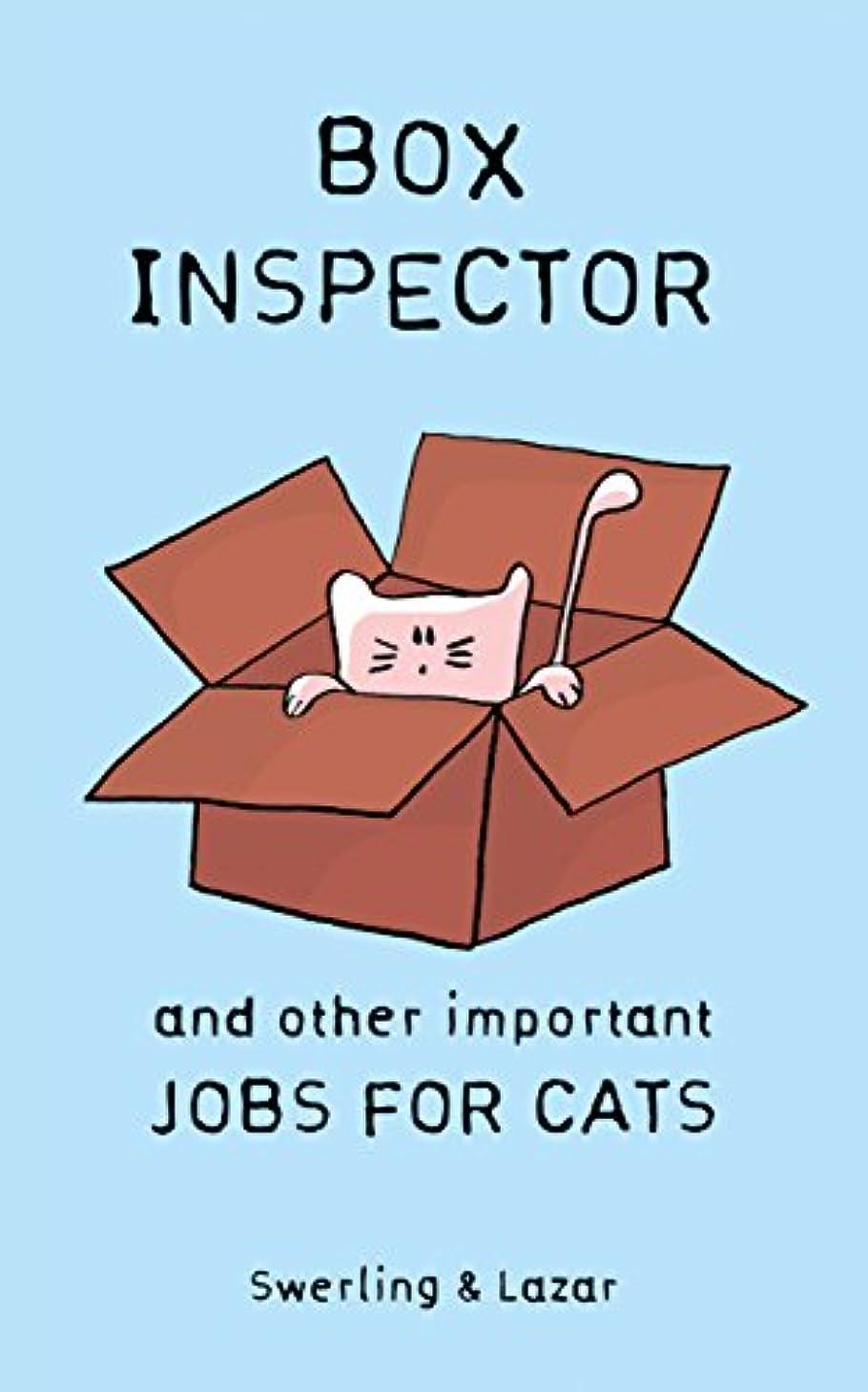 祈り抗議見習いBox Inspector and other Important Jobs for Cats (English Edition)