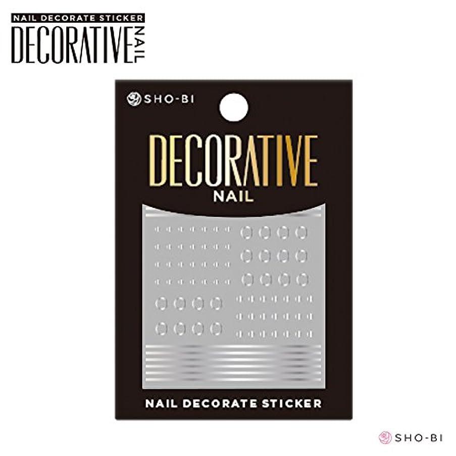 ビーズナチュラル説得力のあるDecorative Nail カラーオーバルチップ5 ディープブルー