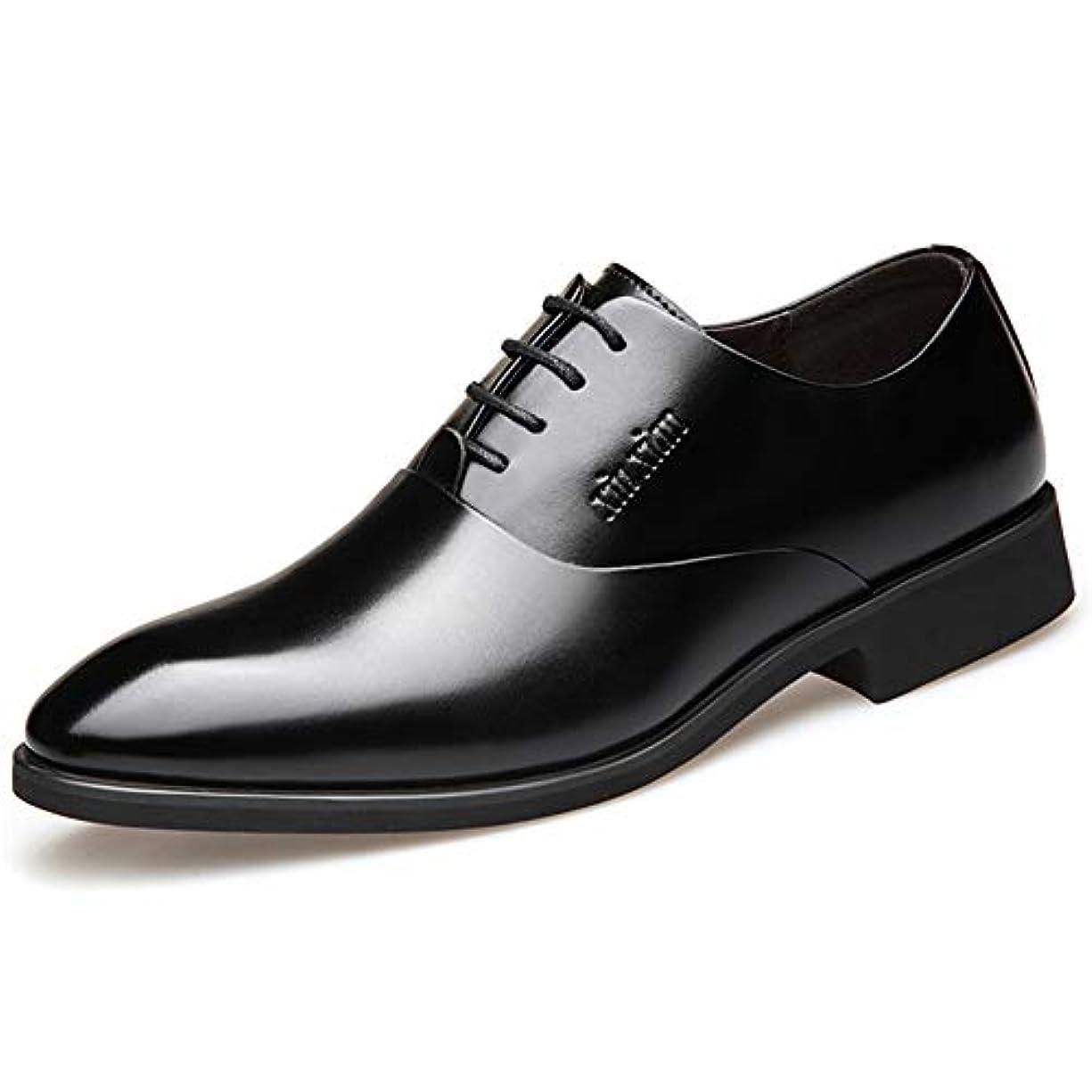 シャークペインティング虐待ONE MAX 革靴 ビジネスシューズ メンズ 本革 カジュアルシューズ レースアップ 内羽根 フォーマル 通気 防滑 クッション性