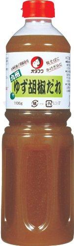 オタフク 九州ゆず胡椒だれ(1.1kg)