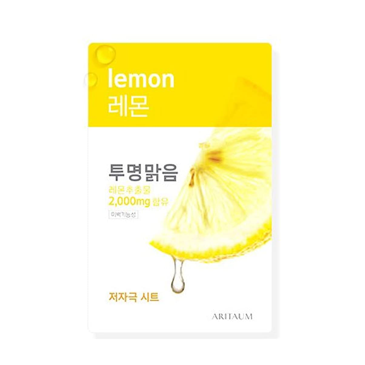 の配列協力する立ち向かうAritaum(アリタウム)フレッシュ エッセンス マスク(1回分×10枚セット)種類:レモン