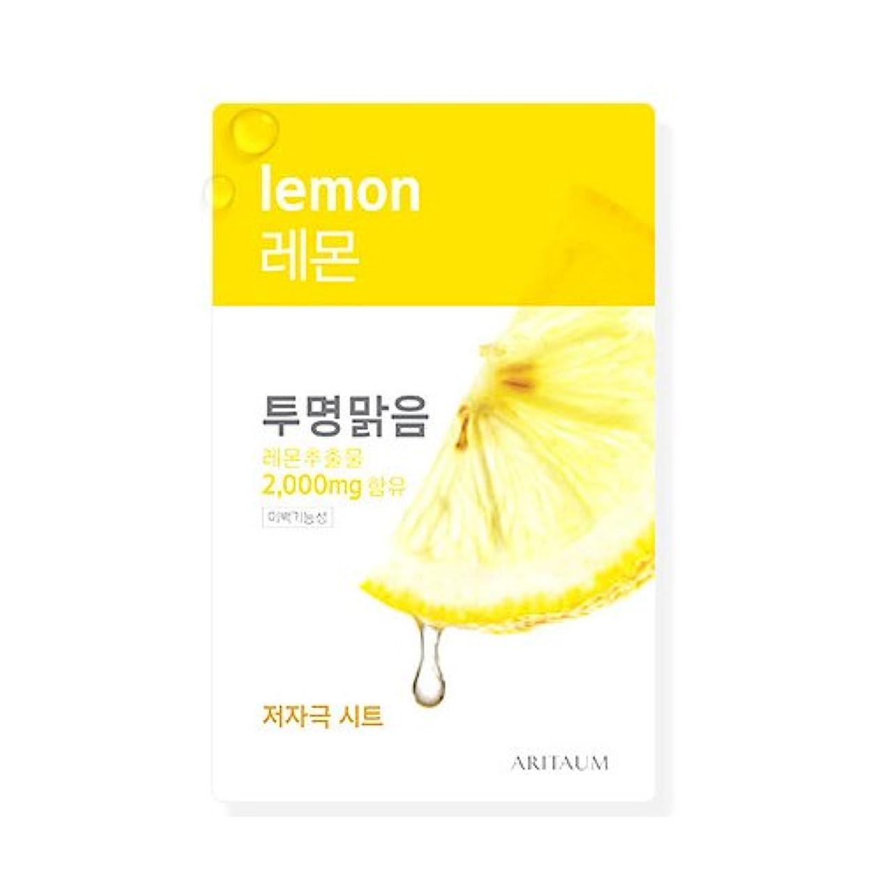 バラ色変えるカバレッジAritaum(アリタウム)フレッシュ エッセンス マスク(1回分×10枚セット)種類:レモン