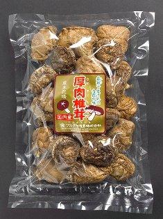 国産 原木干し椎茸 厚肉どんこ椎茸 120g