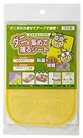 木村石鹸 殺虫剤成分不使用 ダニを集めて捕るシート