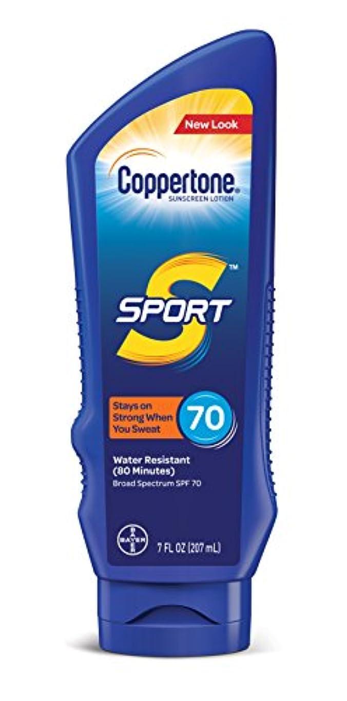 キュービック肌より多いCoppertone スポーツ日焼け止めローション広域スペクトルSPF 70(7-流体オンス)