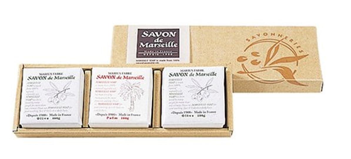 魅惑的な買い手より平らなサボンドマルセイユ無香料ギフトセット3個入り