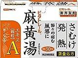【第2類医薬品】ビタトレール麻黄湯エキス[顆粒]A 30包 ×2