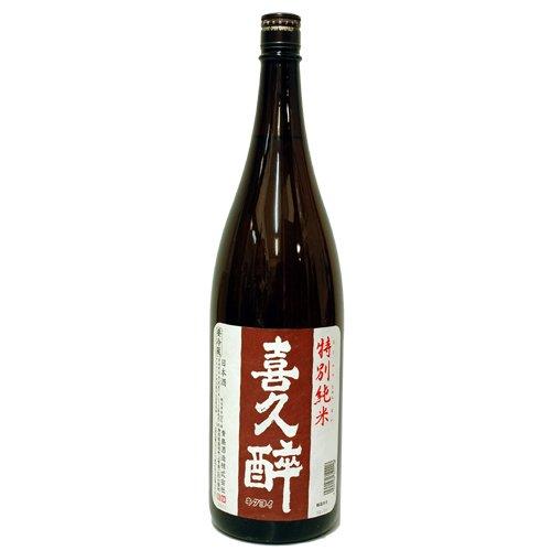 青島酒造『喜久酔 特別純米』