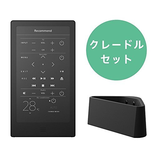 RoomClip商品情報 - ソニー 学習マルチリモコン+専用クレードルセット(ブラック)SONY HUIS REMOTE CONTROLLER with CRADLE HUIS-100KC-B