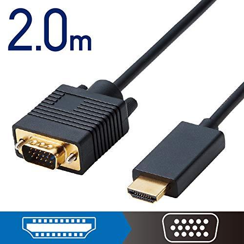 HDMI用VGA変換ケーブル CAC-HDMIVGA20BK
