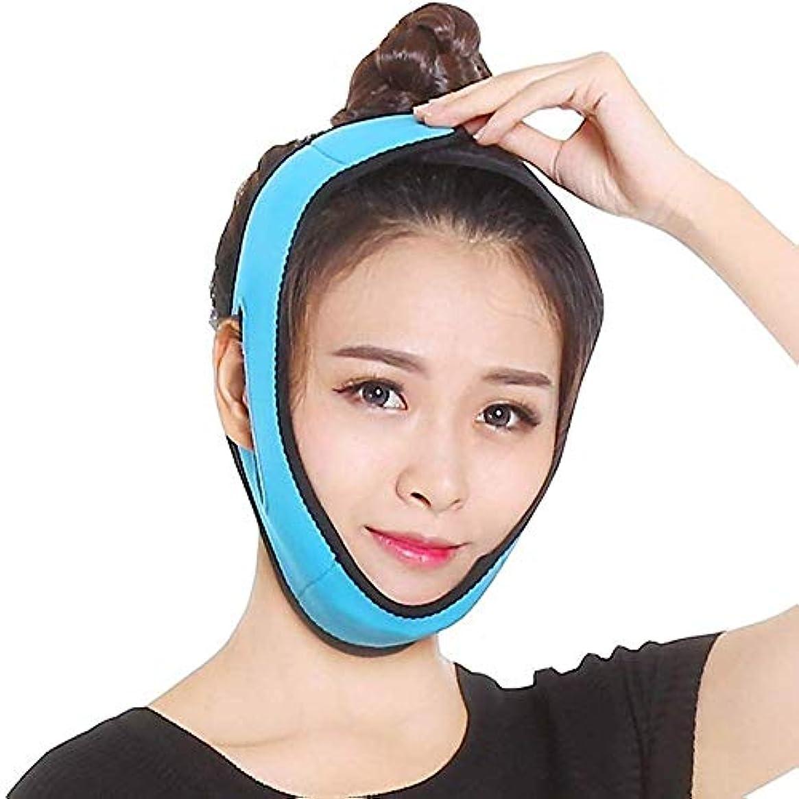 指紋ソーダ水実験WSJTT スリミングベルトリフティングフェイスは、顔の頬のV形状は、通気性の圧縮二重あごが包帯を減らしてスムーズな薄いマスクストラップフェイスラインをリフトアップ