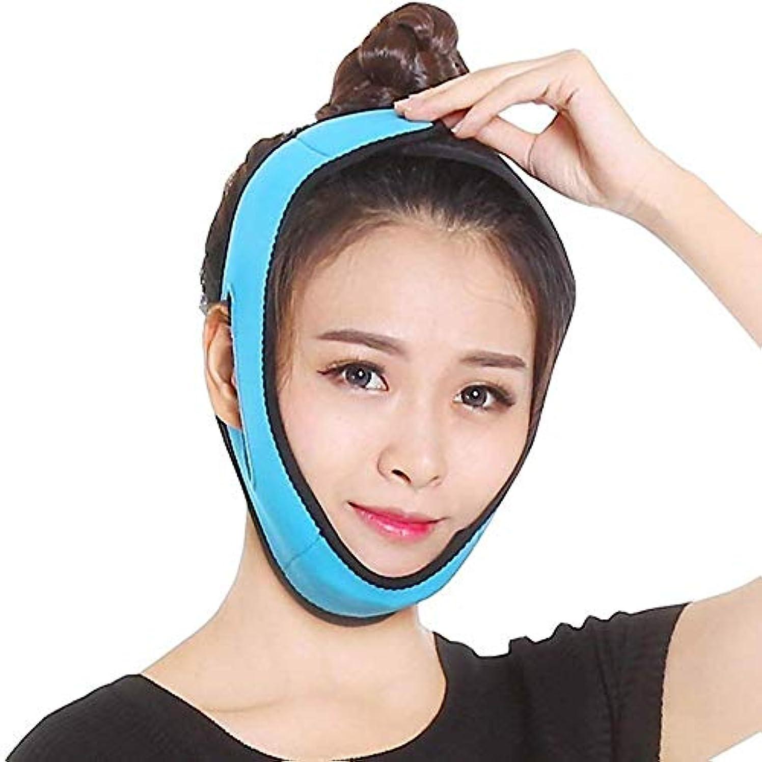乳一次サーフィンWSJTT スリミングベルトリフティングフェイスは、顔の頬のV形状は、通気性の圧縮二重あごが包帯を減らしてスムーズな薄いマスクストラップフェイスラインをリフトアップ