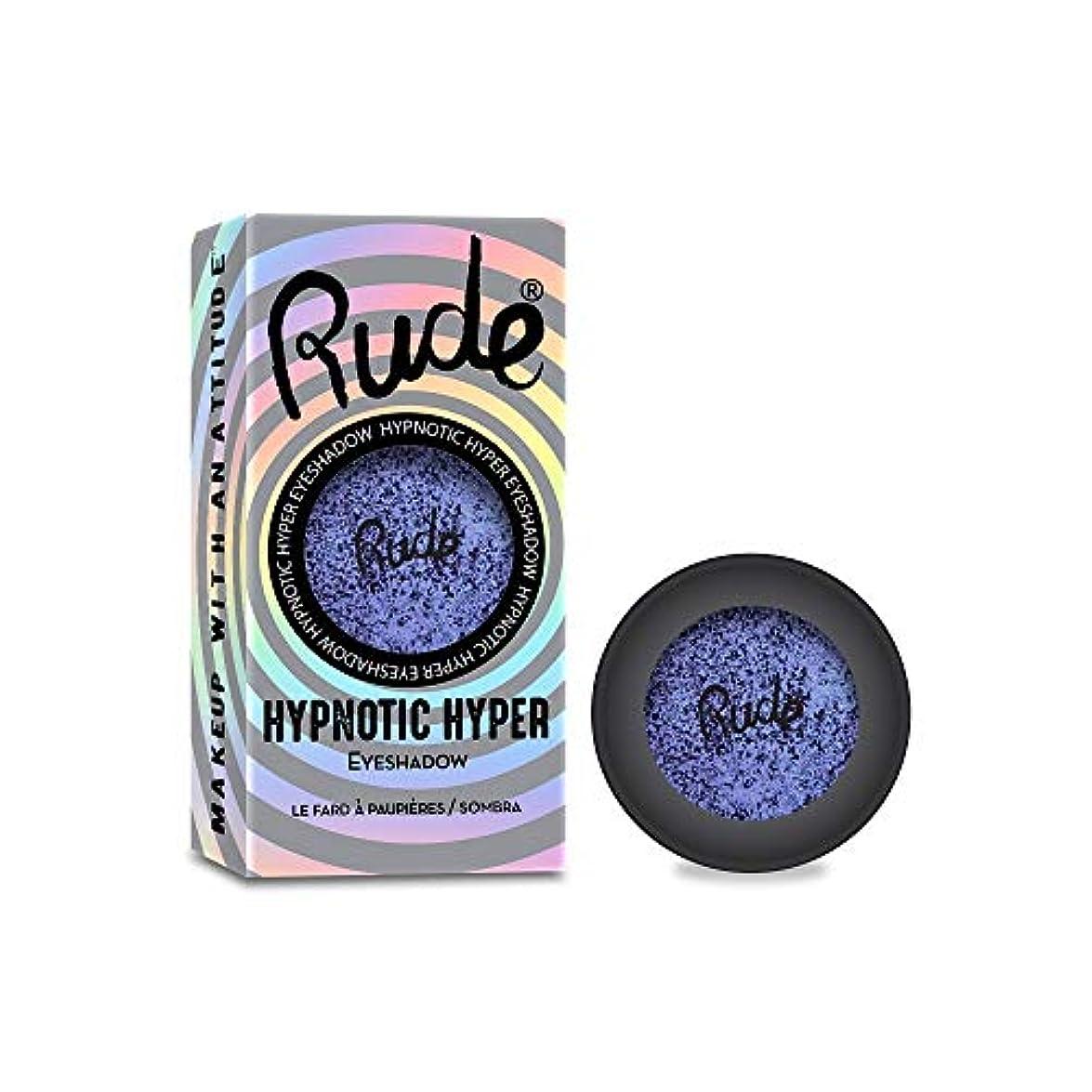 上量盟主RUDE Hypnotic Hyper Duo Chrome Eyeshadow - Incognito (並行輸入品)