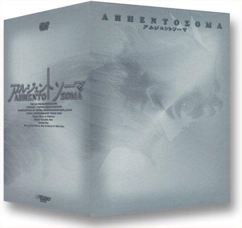 アルジェントソーマ Vol.3 初回限定生産版