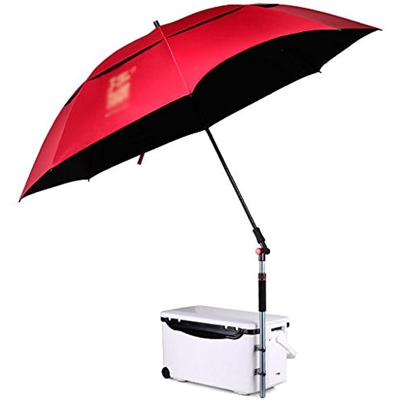 ロープ夕食を作る誇張するLSS 屋外アンブレラ|釣り傘|傘|釣り傘|パラソル|アンチUV 2メートルユニバーサル調整屋外傘| Jtogo.jpダブルレイヤー強化防風ビニール日焼け止め防雨雨雨ウルトラライトフォールド釣り傘 (色 : A)