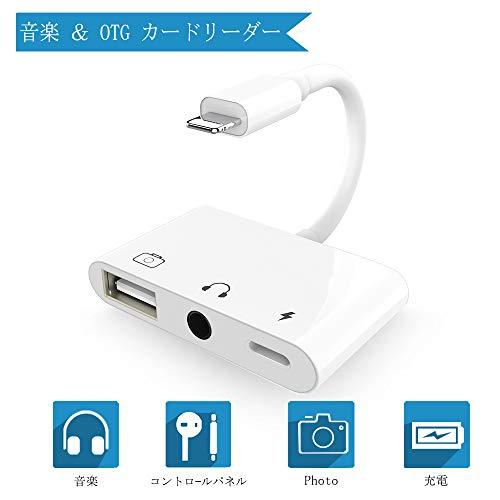 Lightning USB カメラ アダプター 3in1 OTG対応 iPhone USBハブ 3.5mmイヤホンジャック キーボード接続可 アプリ不要 デジカメの写真/ビデオ iPhone/iPad 転送 ライトニング カメラアダプタ iPhone X/8/7/6/iPadなど対応