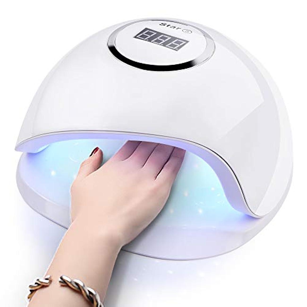 減少ヘッドレスレシピ2019最新版 UV LED ジェルネイル ライト ネイルドライヤー 赤外線検知 スマートタイマー 全ジェル対応 自動センサー 高速硬化
