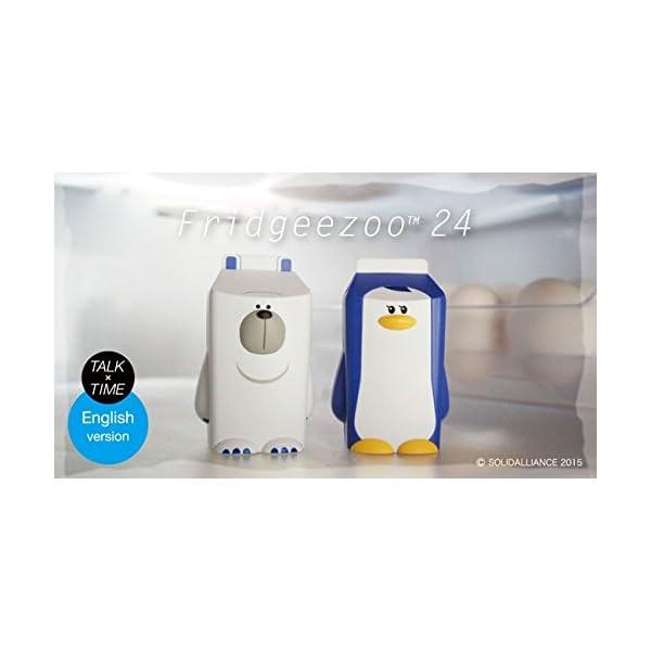 Fridgeezoo 24【Penguin】(E...の商品画像
