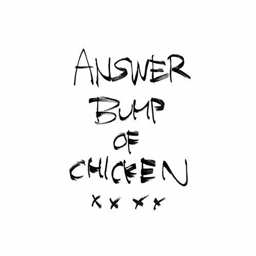 【BUMP OF CHICKEN】おすすめの泣ける人気曲ランキング♪歌詞に感動しまくりのベスト10!の画像