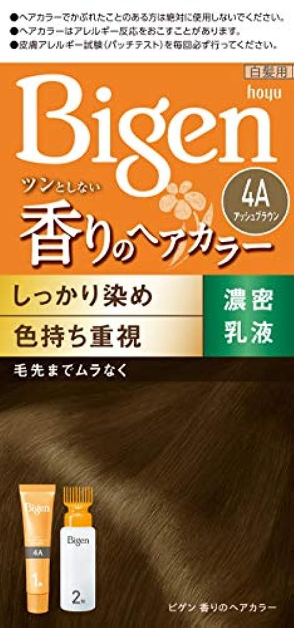 おめでとう格納酸素ホーユー ビゲン 香りのヘアカラー 乳液 4A (アッシュブラウン) 40g+60mL [医薬部外品]