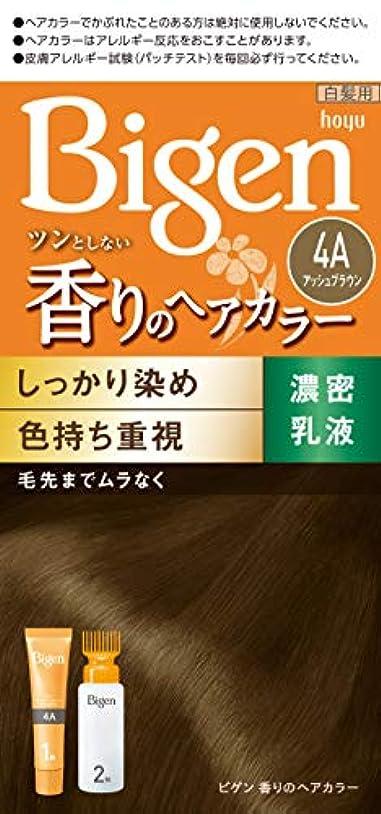 破滅的な限りなく思いつくホーユー ビゲン 香りのヘアカラー 乳液 4A (アッシュブラウン) 40g+60mL [医薬部外品]