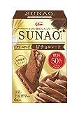 江崎グリコ (糖質50% オフ) SUNAO(クリームサンド) Wチョコレート 6枚 ×7個