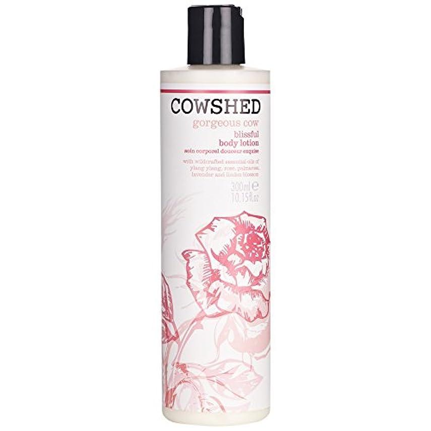 なめるキャップ安定牛舎ゴージャスな牛のボディローション300ミリリットル (Cowshed) (x6) - Cowshed Gorgeous Cow Body Lotion 300ml (Pack of 6) [並行輸入品]