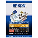 エプソン KA4100SFD 両面スーパーファイン紙 (A4/100枚)