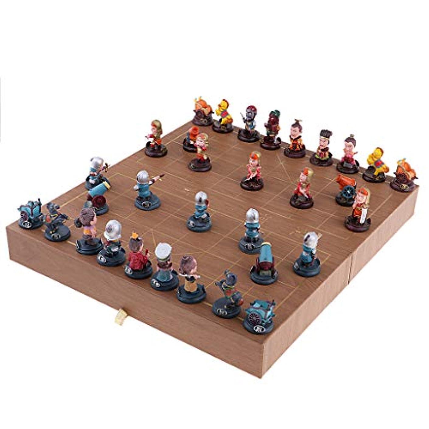 フェード協力対角線SM SunniMix チェスセット チェスの駒 折りたたみ式 チェス盤 中国チェスゲーム