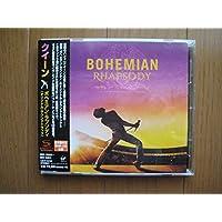 ボヘミアン・ラプソディ【オリジナル・サウンドトラック】 国内正規版