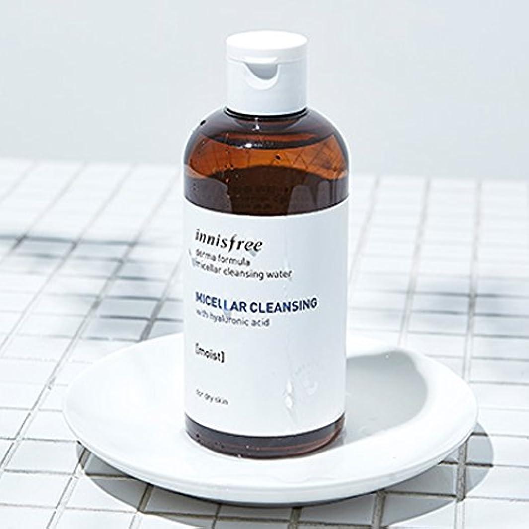 看板方法重なるイニスフリーダーマフォーミュラミセルクレンジングウォーター250ml Innisfree Derma Formula Micellar Cleansing Water 250ml [海外直送品][並行輸入品] (#1....