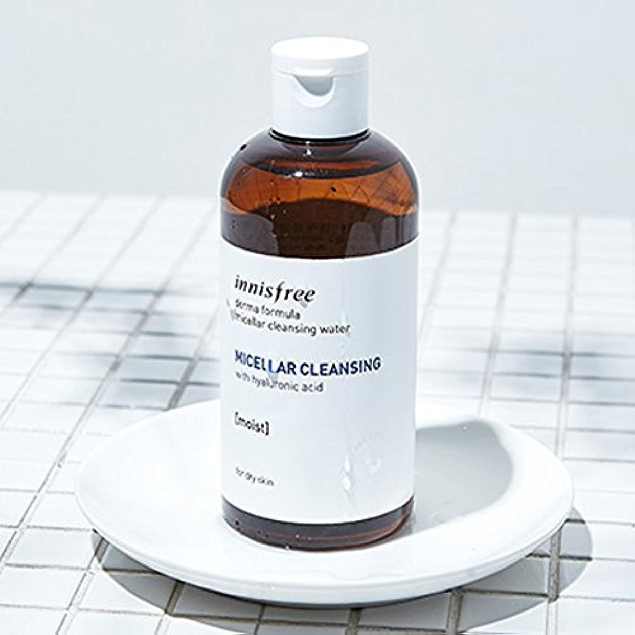 可能獣具体的にイニスフリーダーマフォーミュラミセルクレンジングウォーター250ml Innisfree Derma Formula Micellar Cleansing Water 250ml [海外直送品][並行輸入品] (#1....