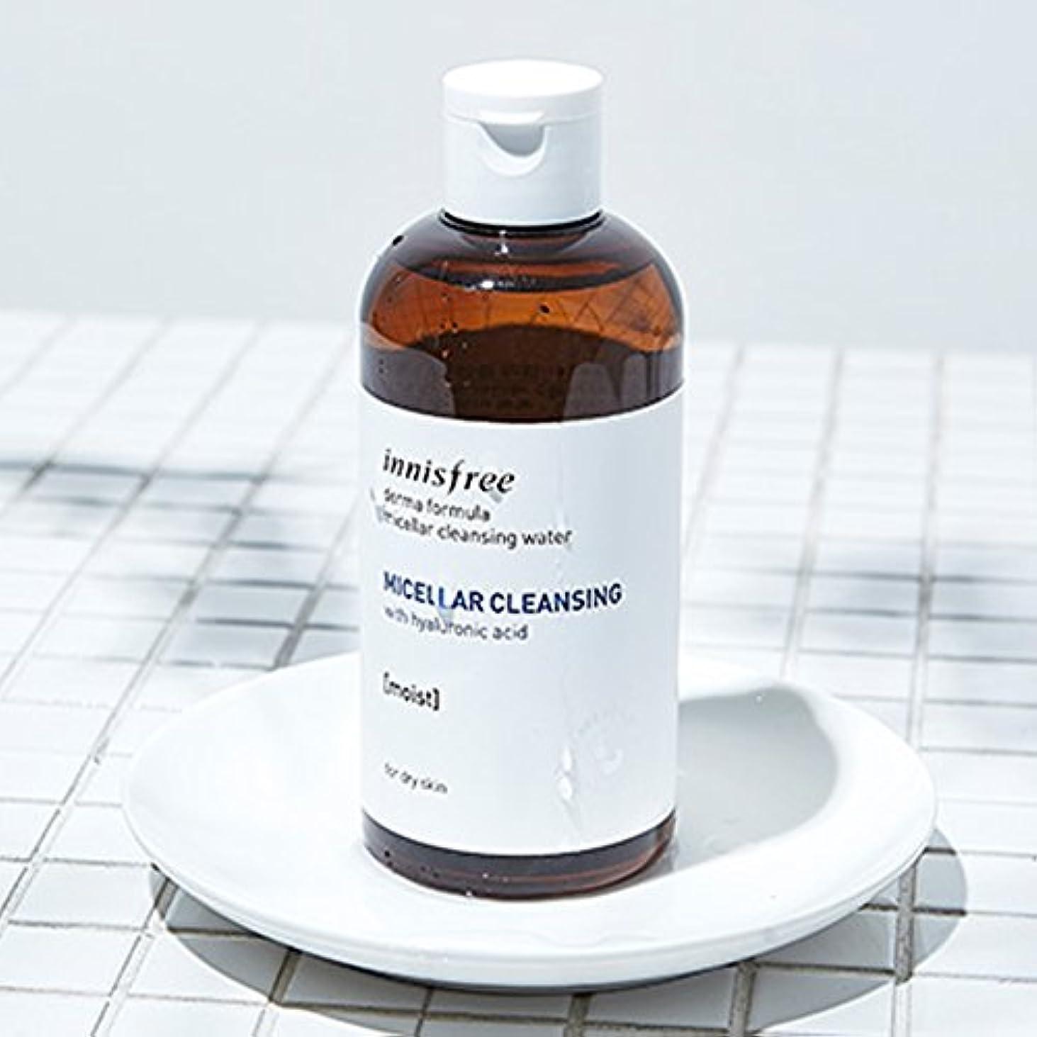 エクスタシーカトリック教徒和イニスフリータンジェリンビタCスキン(トナー)200ml Innisfree Tangerine Vita C Skin(Toner) 200ml [海外直送品][並行輸入品]