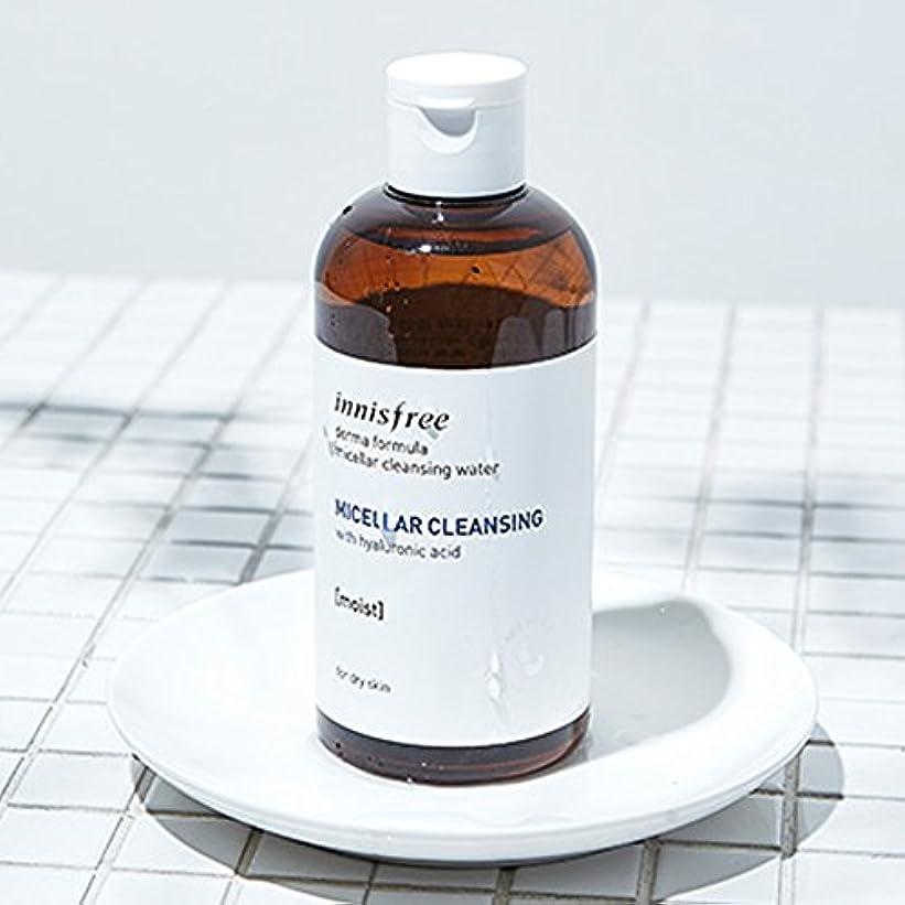 アサーアサー矛盾するイニスフリータンジェリンビタCスキン(トナー)200ml Innisfree Tangerine Vita C Skin(Toner) 200ml [海外直送品][並行輸入品]