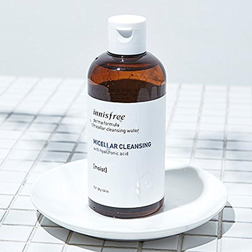 即席弱まる含むイニスフリーダーマフォーミュラミセルクレンジングウォーター250ml Innisfree Derma Formula Micellar Cleansing Water 250ml [海外直送品][並行輸入品] (#1....